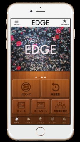 edge%e6%a7%98